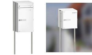 BURG-WÄCHTER Ständer für Paketbox, 2 Pfosten, Edelstahl, Zum Einbetonieren, 1500 mm Höhe, Universal 150 eBoxx Ni, Edelstahl