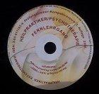 Heilpraktiker für Psychotherapie - CD-ROM: Kompaktversion - Prüfungstrainer 2006