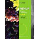 Foreign elite classics : Organic Chemistry ( original 13th edition )(Chinese Edition)