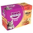 whiskas-simply-grilled-meat-en-jelly-pouch-12-x-85g