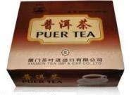 100 Puer Pu Erh Pu Er Puer Pu'er Tea Bags