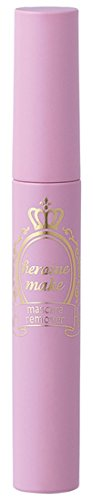 Kiss Me Heroine Make Mascara Eye Makeup Remover