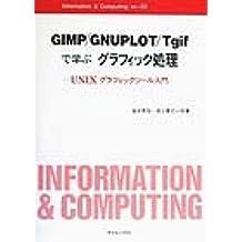 GIMP GNUPLOT Tgif de manabu gurafikku shori : UNIX gurafikku tsūru nyūmon