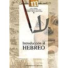 Introduccion al hebreo