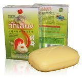 2 X Kokliang Chinese Herbal Soap Bar Protect Acne 90g Made in Thailand