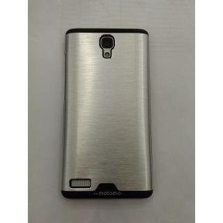 Motomo Back Cover For Xiaomi Redmi 1s Silver