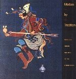 Modern by Tradition: American Indian Painting in the Studio Style by Bruce Bernstein (1995-12-02)