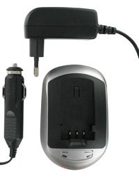 Ladegeräte für OLYMPUS C-50 zoom, 220.0V, 1000mAh Olympus C50 Zoom