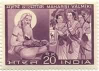 Ram Laxman (Sams Shopping Maharishi Valmiki Personality Ancient Author Ramayana Epic Ram Sita Lakshman Laxman Poet 20 P Stamp)