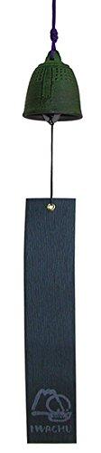 Iwachu Co. Tierra Zen MM27025 Campana Feng Shui de Grand Vert 40 cm