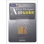 altium-designer-tutorial-circuit-design-standardschinese-edition