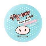 Holika Holika - Pig Nose - Cleansing Balm - Anti Mitesser und Pickel Creme / Balsam - Porenreinigung für Männer und Frauen