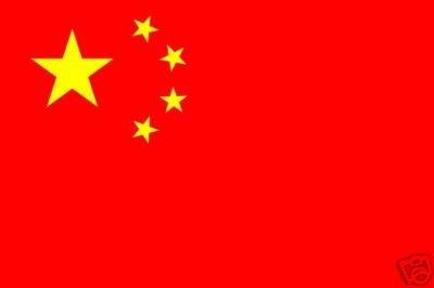 China Fahne Flagge Grösse 2,50x1,50m