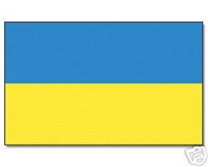 Yantec drapeau ukraine 150 x 250 cm