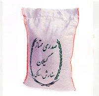 Premium Super Reis- Sadri in 4000 Gramm, Naturreis aus natürlichen Anbau