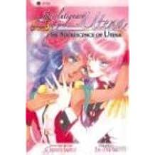 Revolutionary Girl Utena The Adolescence of Utena: The Adolesence of Utena by Chiho Saito (2004-11-16)