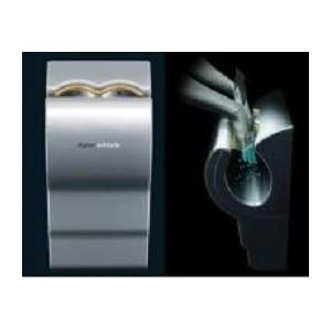 Dyson Airblade Hand Dryer