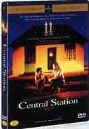 Gare centrale