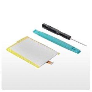 Qualitätsakku - Akku für Apple iPod touch 2.Generation (4GB 8GB 16GB 32GB) - 800mAh - 3,7V - Li-Polymer Apple 8 Gb 2. Generation Ipod Touch