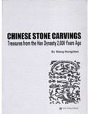 Chinese Stone Carvings Treasures from the Han Dynasty 2000 Years Ago por Hongzhen Wang