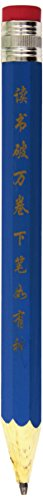 Sky Blue Riesige von Holz Bleistift w Radiergummi Top New