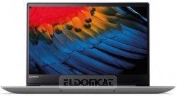 Preisvergleich Produktbild Lenovo Notebook IdeaPad 720 – 15ikbr 81 C7000jix Silver
