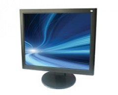 Vigilant AS17 LED 17 inch TFT monitor