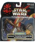Gungan Energy Ball Catapult Electr. Accessory Set