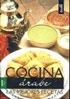Descargar Libro Cocina arabe / Arabic Cuisine de Unknown