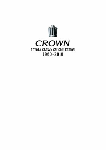 toyota-crown-cm-collection-1963-2010-dvd