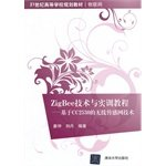 zigbee-technology-and-training-tutorial-cc2530-based-wireless-sensor-network-technology-in-the-21st-