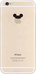 Deco Fairy Schutzhülle Bumper [Kratzfest] [Passgenau] durchscheinenden Silikon Clear Case Gel Cover für iPhone (Hat) ()