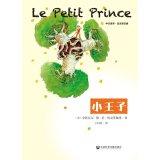 Le Petit Prince-Xiao wàng zi - 01/01/2014