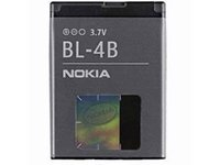 Microspareparts mobile original nokia battery bl-4b 3.7v rechargeable battery - rechargeable batteries (3.7 v, grey, 1 pc(s))