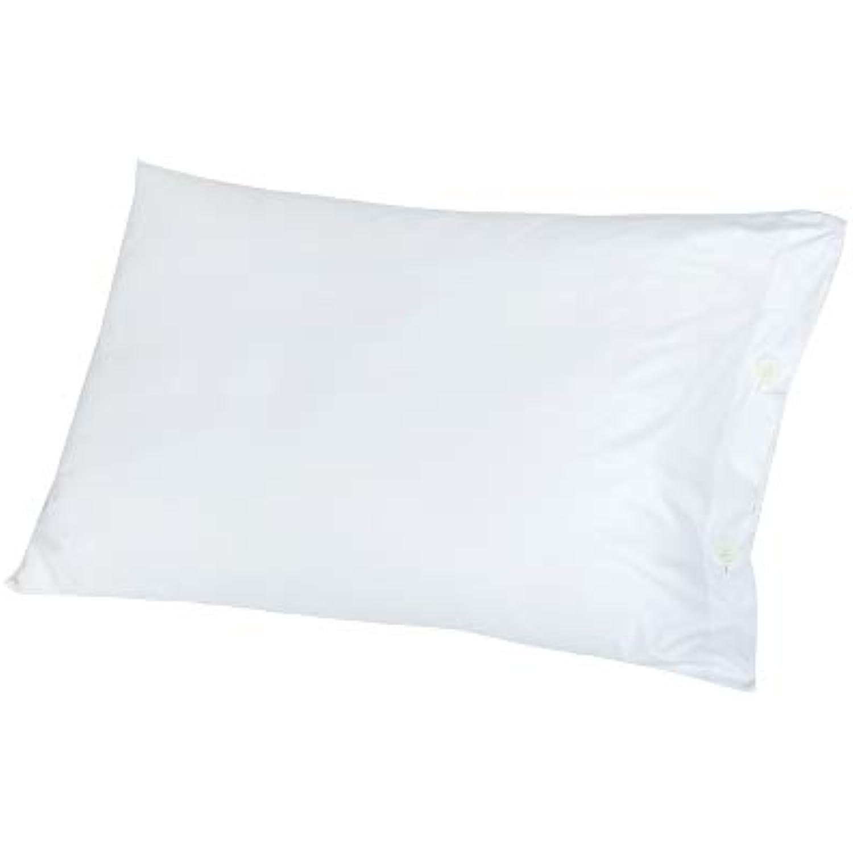 4pc couvertures d'oreiller 600tc Noir Couleur Unie Empereur Taille Taille Taille (50,8 x 101,6 cm) – en 100% Coton égyptien Exclusif Parure de lit ef1a73