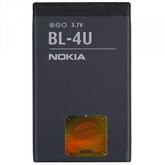 nokia-bl-4u-cellular-phone-battery-li-ion