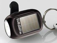 PEARL Mini-Solar-Taschenlampe mit zusätzlichem Dynamo & Schlüsselring von PEARL bei Lampenhans.de