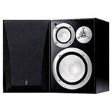 Yamaha NS-6490 3-Way Bookshelf Speakers, Black Finish ( Pair )