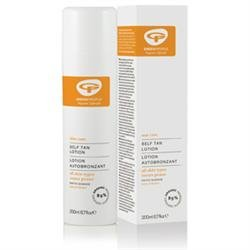 Green People 15% Off Self Tan Lotion 200Ml