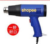 SHOPEE New Hot Air Gun (Blue & Black) 1800W