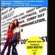 Best of by COSA NOSTRA (1998-07-23)