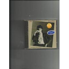 Julien Clerc - à mon âge et à l'heure qu'il est (CD Virgin 30093, 1987) Black out (faire l'amour ici) - Le coeur trop grand pour moi - Je suis mal - à mon âge et à l'heure qu'il est - Aujourd'hu