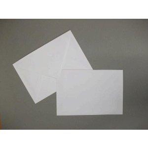 Blanke Briefumschläge 125x185mm 80g/qm gummiert VE=100 Stück weiß