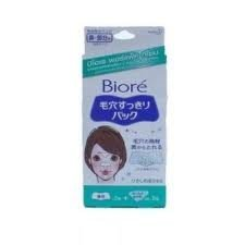 biore-pore-pack-t-zone-pack-of-10-pieces