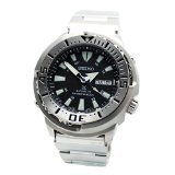 Seiko Prospex Automatic Diver's 200m Stainless Steel Watch SRP637K1