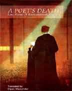 A Poet's Death: Late Poems of Rabindranath Tagore (English and Bengali Edition) by Rabindranath Tagore