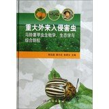 major-invasive-pests-potato-beetle-biology-ecology-and-integrated-controlchinese-edition