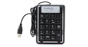 TechBerri 19 Keys