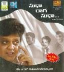 Sudha Raga Sudha: Hits Of S.p. Balasubra...