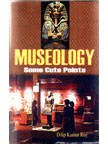 Museology: Some Cute Points